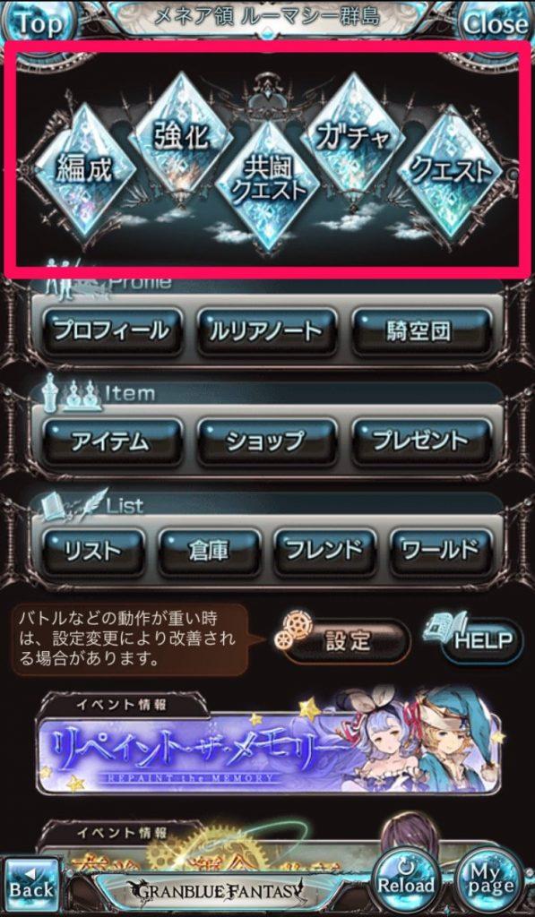 menu1_060616_012519_AM
