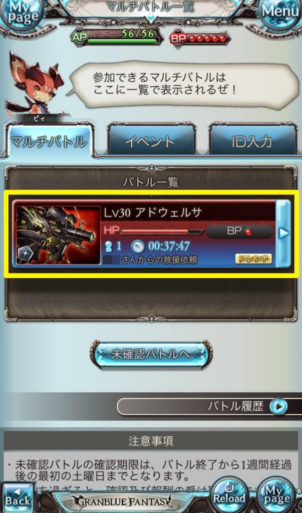 top4_060616_010633_AM