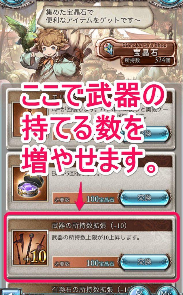 111_100116_110155_pm