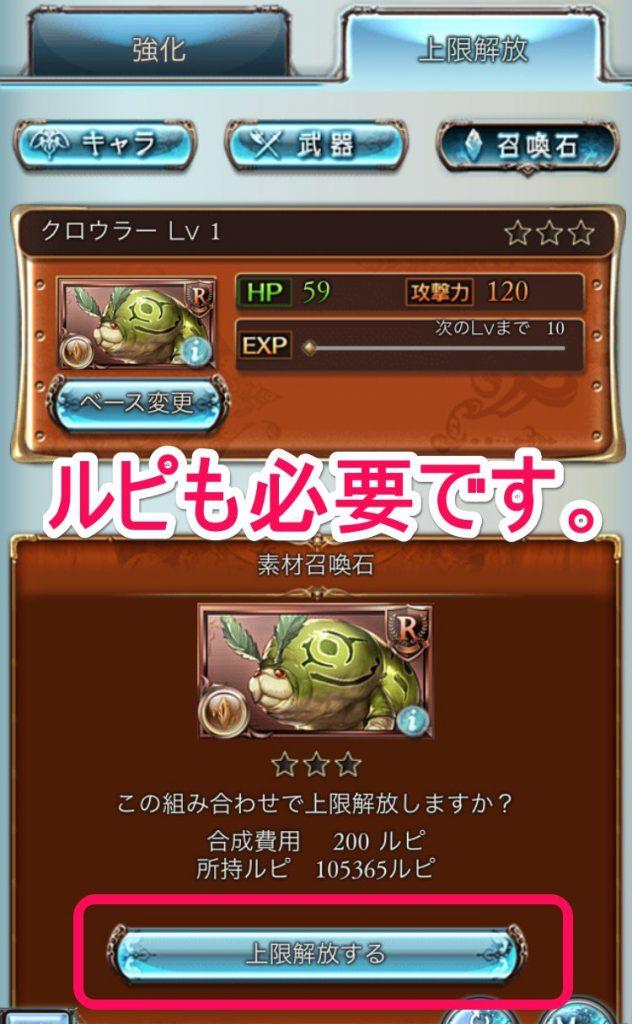 112_100216_120004_am