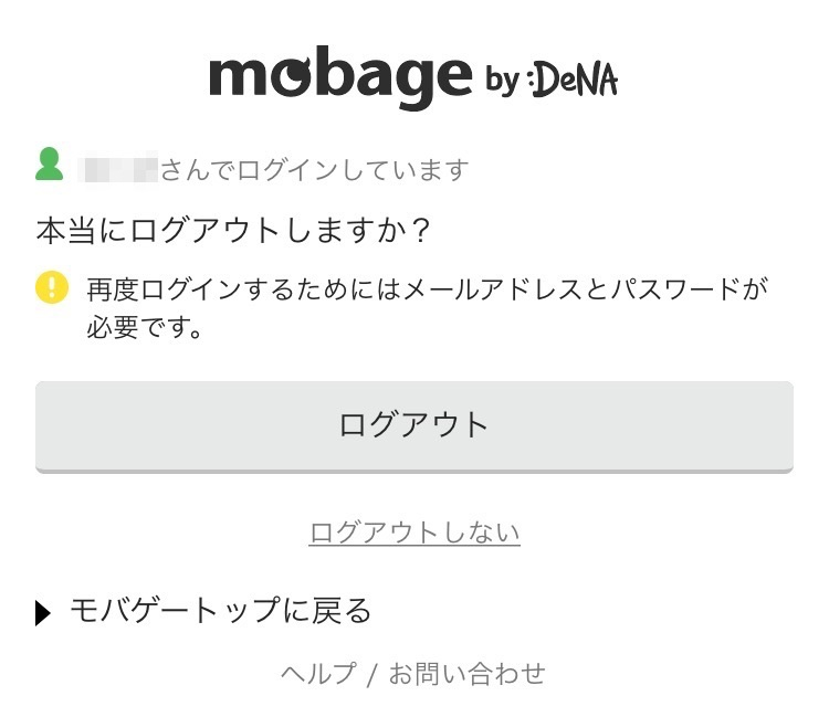 mobage1