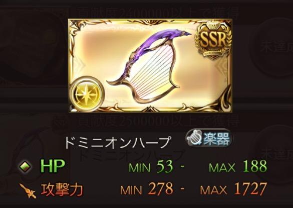 IMG_5770