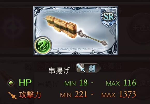 IMG_6675