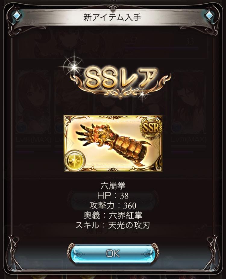 IMG_6843