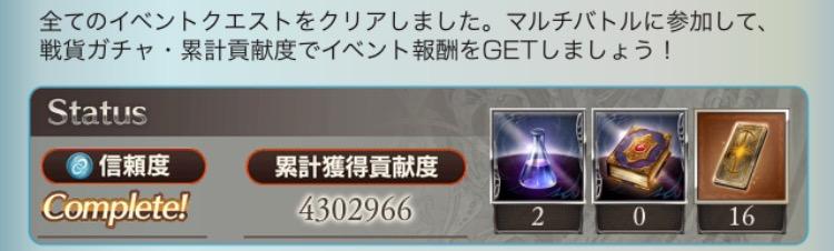 IMG_6967