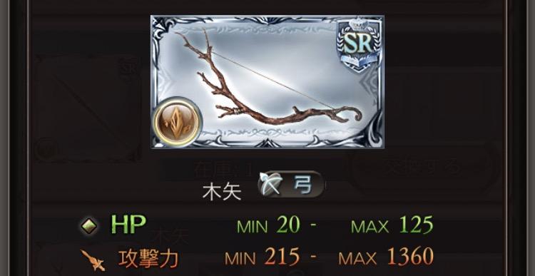 IMG_4580