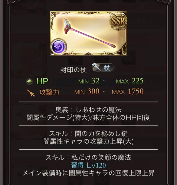 IMG_5354