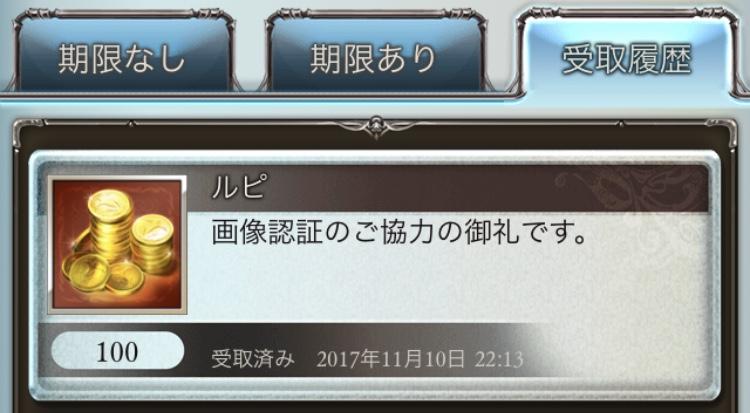 0BD4374C-355C-410B-AEF6-DC977F2807F7