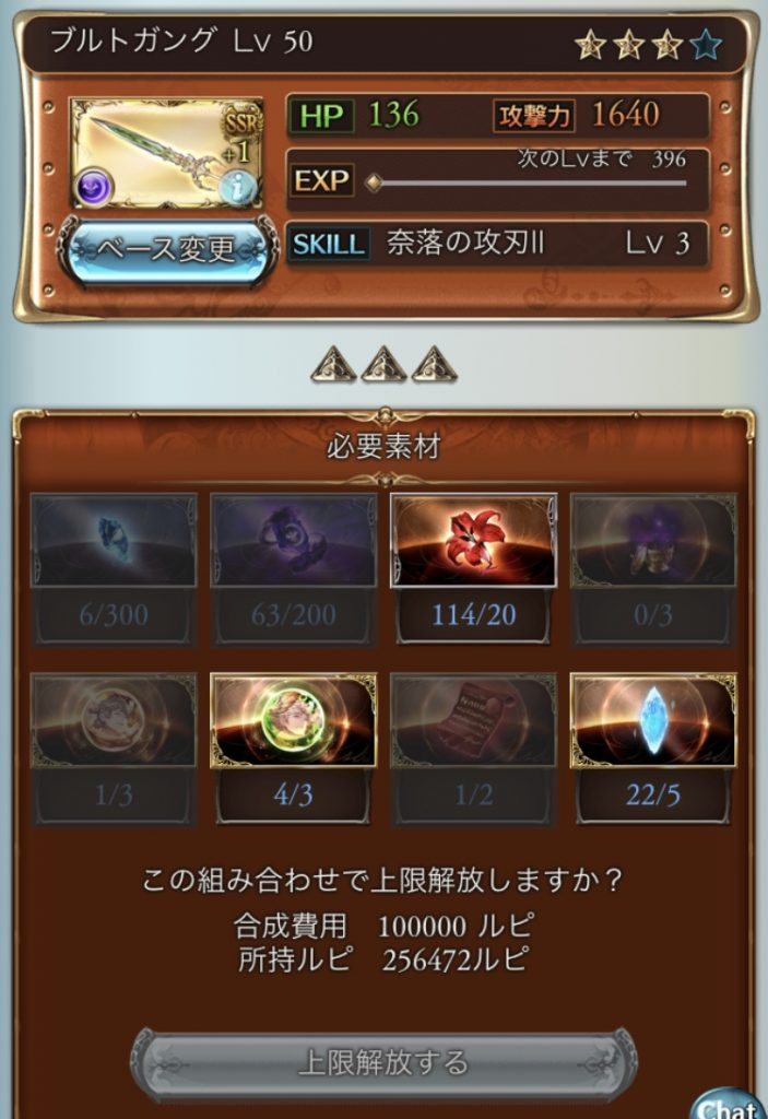 CB5778E0-DB00-4D5B-94EE-04A159C57A19