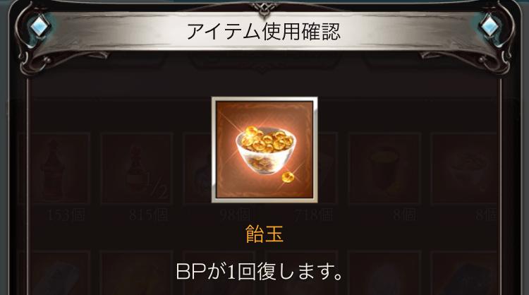 6C82139A-FC1D-48CE-BD66-1748217E4748