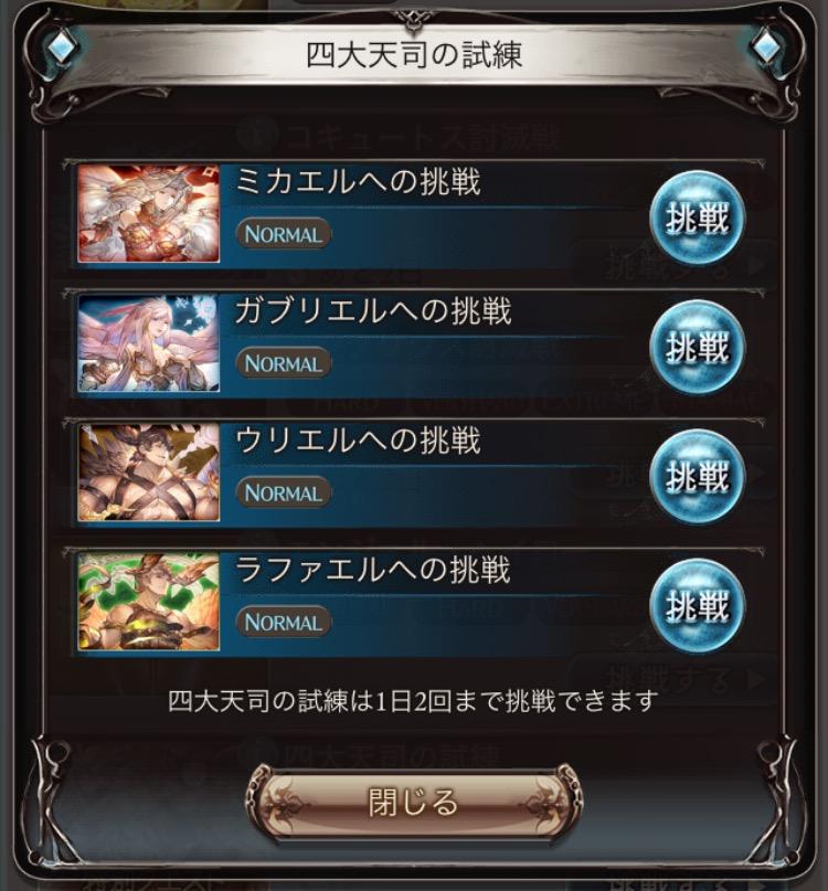 IMG_6320